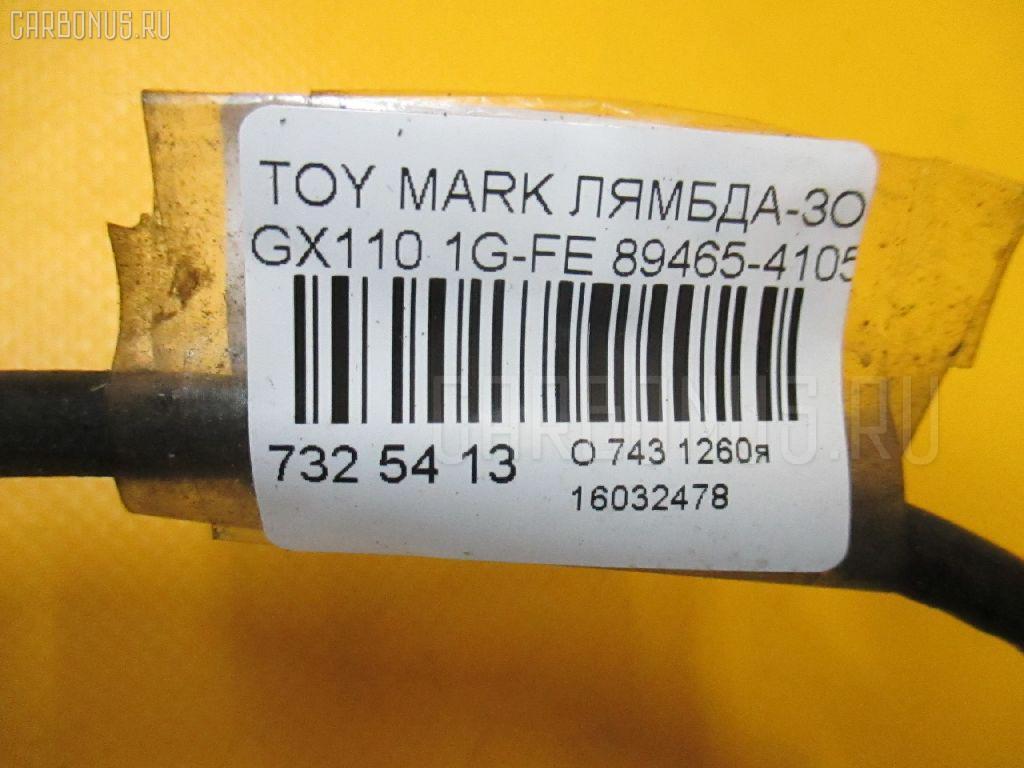 Лямбда-зонд TOYOTA MARK II GX110 1G-FE Фото 2