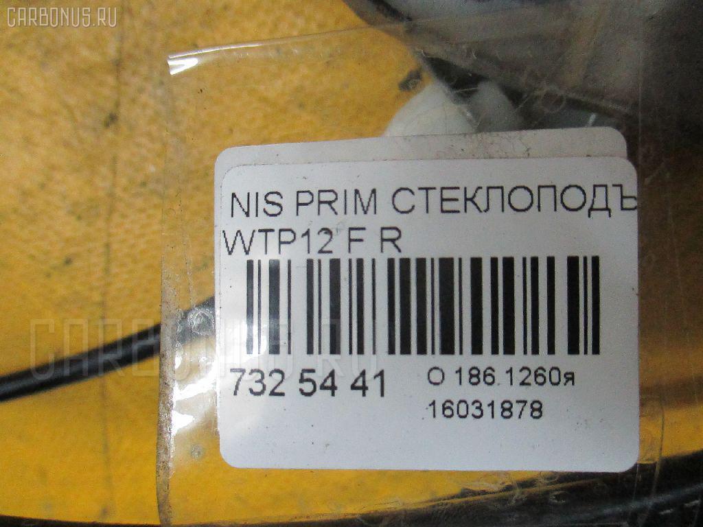 Стеклоподъемный механизм NISSAN PRIMERA WAGON WTP12 Фото 2