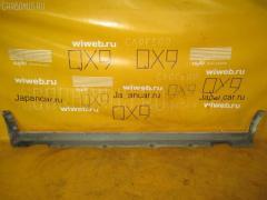 Порог кузова пластиковый ( обвес ) TOYOTA VISTA ARDEO SV50G Фото 2