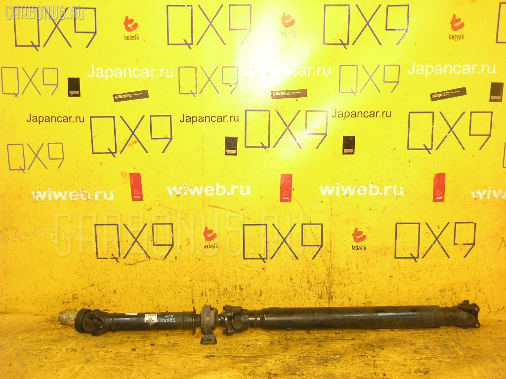 Кардан TOYOTA JZX100 1JZ-GE. Фото 6