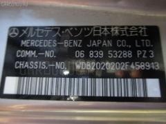 Дверь боковая MERCEDES-BENZ C-CLASS W202.020 Фото 3