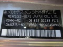 Компрессор центрального замка MERCEDES-BENZ C-CLASS W202.020 111.941 Фото 4