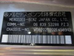 Домкрат MERCEDES-BENZ C-CLASS W202.020 1996.07 WDB2020202F458913 A2105830115 2WD 4D Фото 2