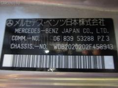 Блок упр-я стеклоподъемниками Mercedes-benz C-class W202.020 Фото 3