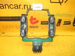 Блок упр-я стеклоподъемниками Mercedes-benz C-class W202.020 Фото 1