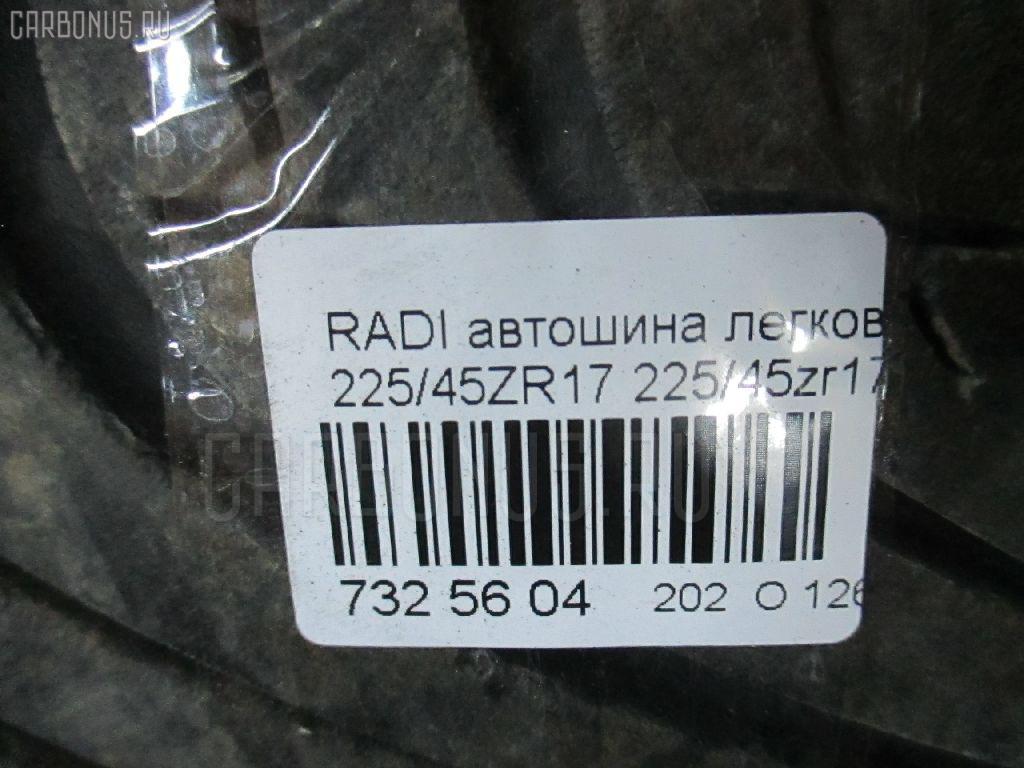 Автошина легковая летняя RADIAL N3000 225/45ZR17 NEXEN Фото 6