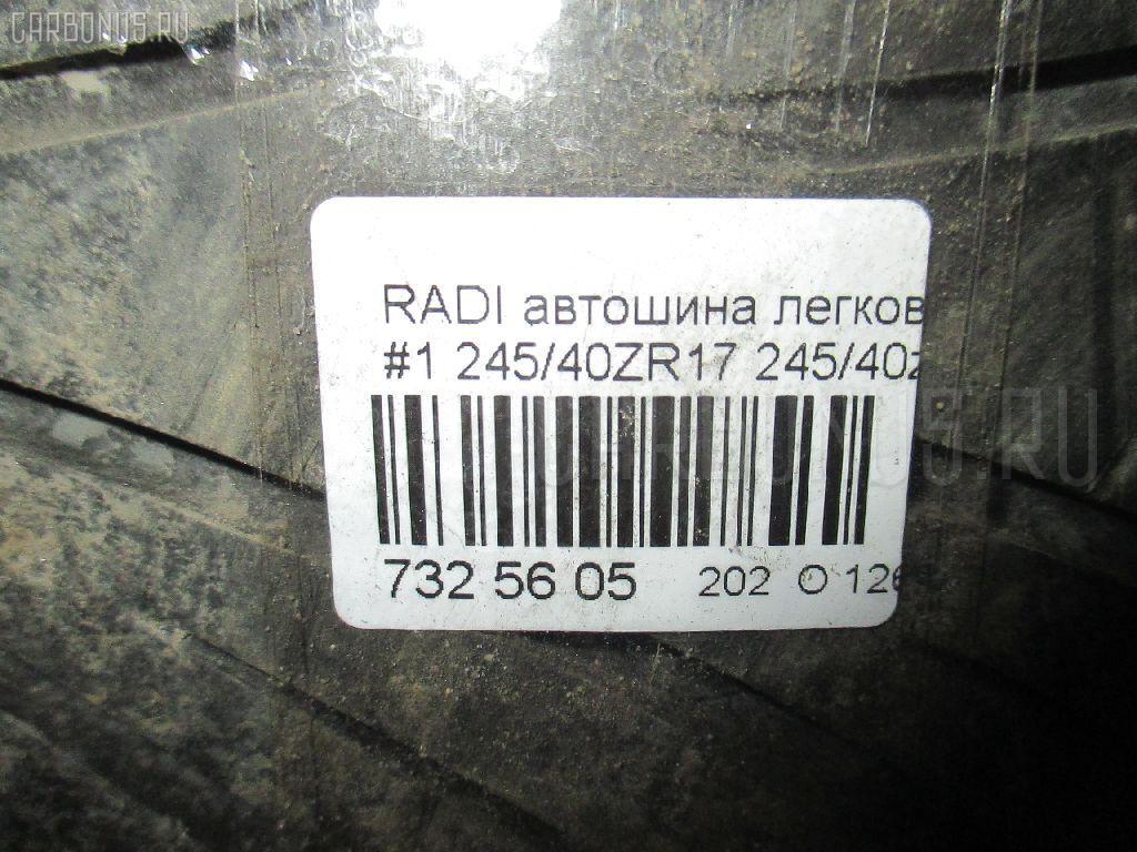 Автошина легковая летняя RADIAL N3000 245/40ZR17 NEXEN Фото 7