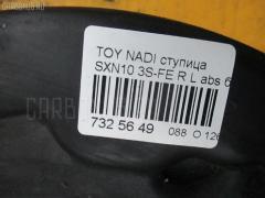 Ступица Toyota Nadia SXN10 3S-FE Фото 3