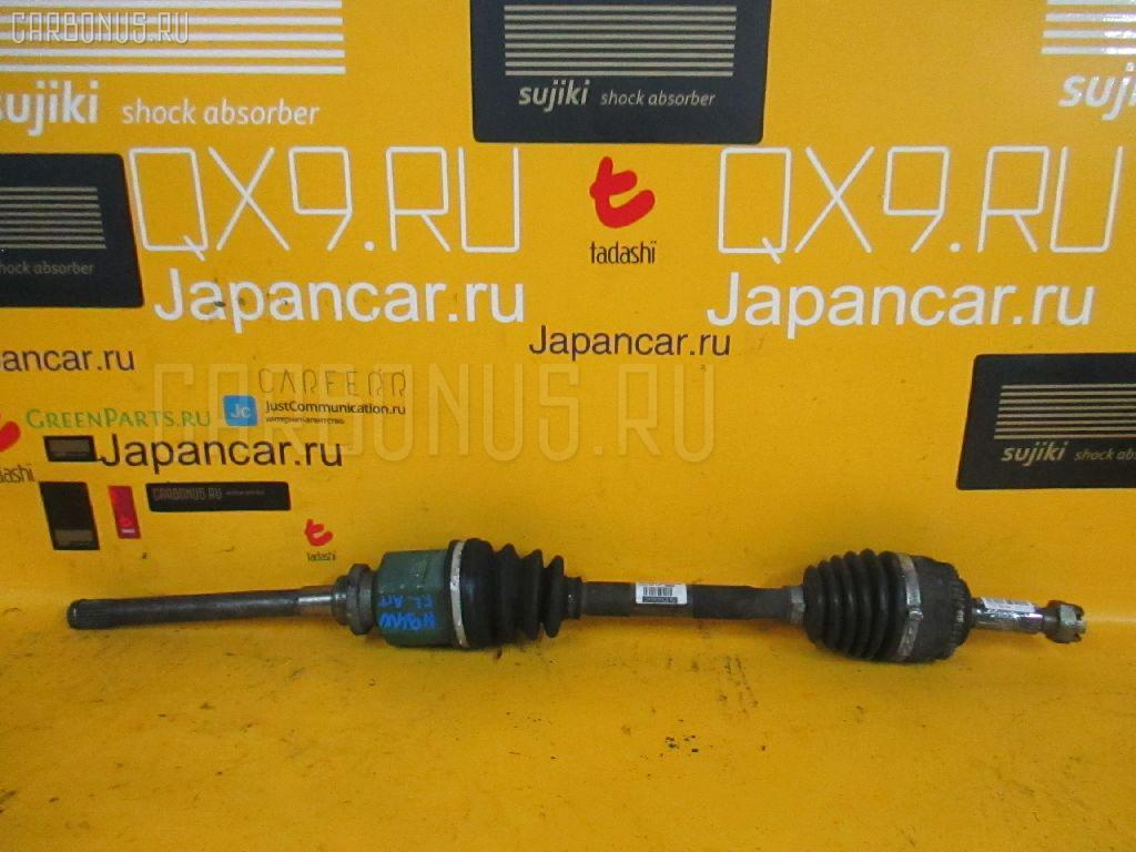 Привод MITSUBISHI CHARIOT GRANDIS N94W 4G64. Фото 10