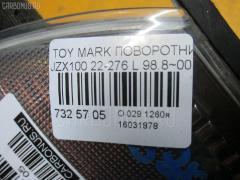 Поворотник к фаре TOYOTA MARK II JZX100 Фото 3