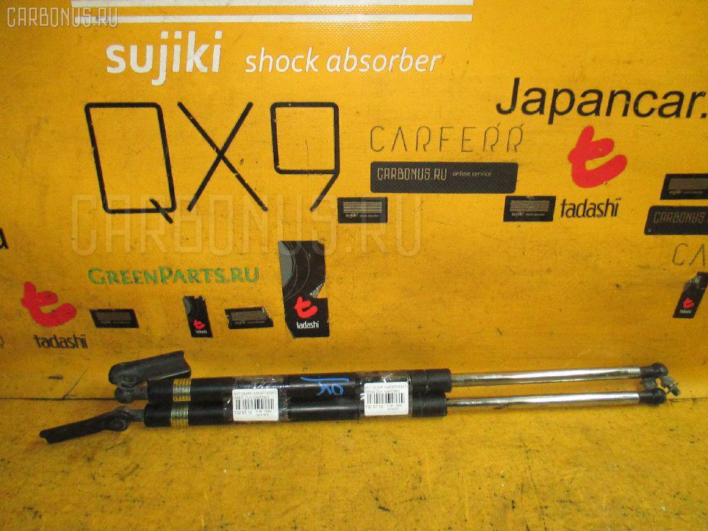 Амортизатор двери MITSUBISHI CHARIOT GRANDIS N94W. Фото 4
