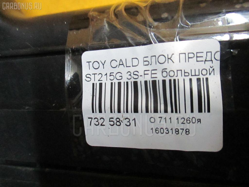 Блок предохранителей TOYOTA CALDINA ST215G 3S-FE Фото 3