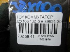 Коммутатор Toyota JZX100 1JZ-GE Фото 3