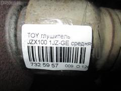 Глушитель Toyota JZX100 1JZ-GE Фото 2