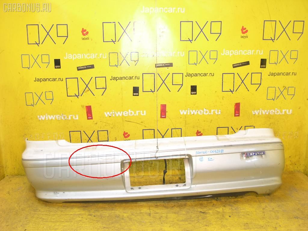 Бампер TOYOTA MARK II JZX100 Фото 1