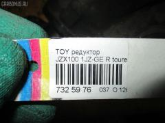 Редуктор Toyota JZX100 1JZ-GE Фото 3