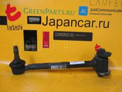 Тяга реактивная Toyota JZX100 Фото 3