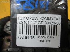 Коммутатор TOYOTA CROWN JZS151 1JZ-GE Фото 3