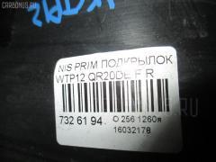 Подкрылок NISSAN PRIMERA WAGON WTP12 QR20DE Фото 2