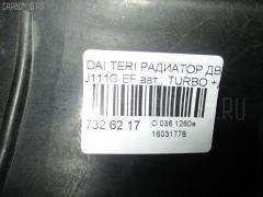 Радиатор ДВС Daihatsu Terios kid J111G EF-DET Фото 3