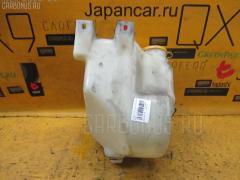 Бачок омывателя Subaru Legacy wagon BH5 Фото 2