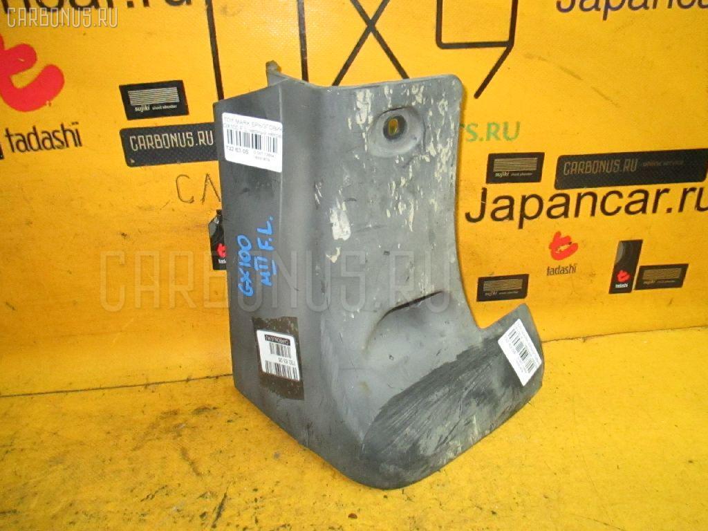 Брызговик Toyota Mark ii GX100 Фото 1