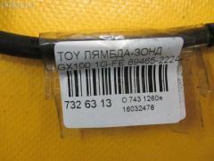 Лямбда-зонд Toyota GX100 1G-FE Фото 2