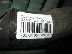 Глушитель Toyota GX100 1G-FE Фото 2