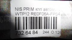 КПП автоматическая NISSAN PRIMERA WAGON WTP12 QR20DE Фото 6
