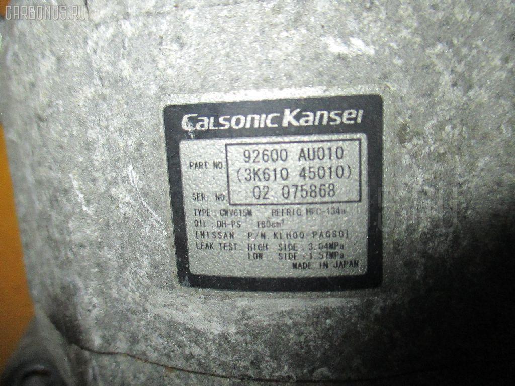 Компрессор кондиционера NISSAN PRIMERA WAGON WTP12 QR20DE. Фото 11