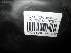 Ступица Toyota Crown estate JZS171W 1JZ-GTE Фото 3