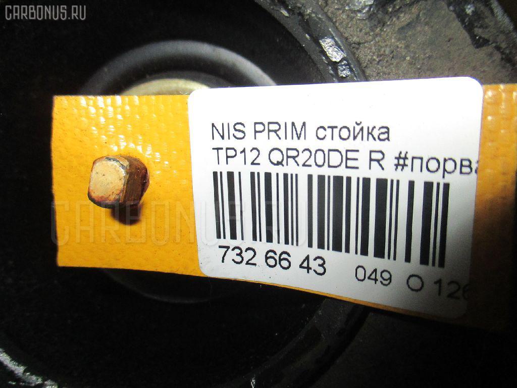 Стойка NISSAN PRIMERA TP12 QR20DE Фото 3
