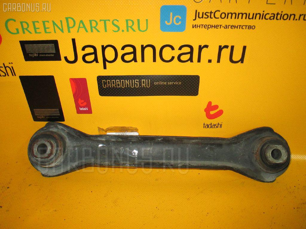 Тяга реактивная Subaru Legacy wagon BH5 Фото 1