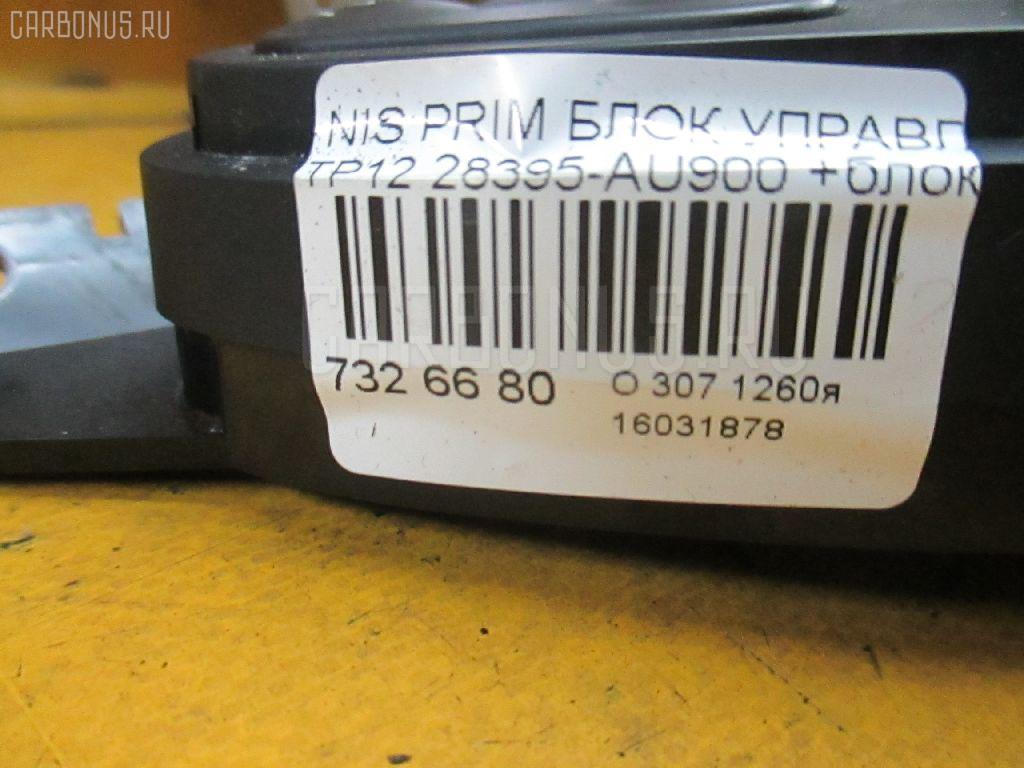 Автомагнитофон NISSAN PRIMERA TP12 Фото 4