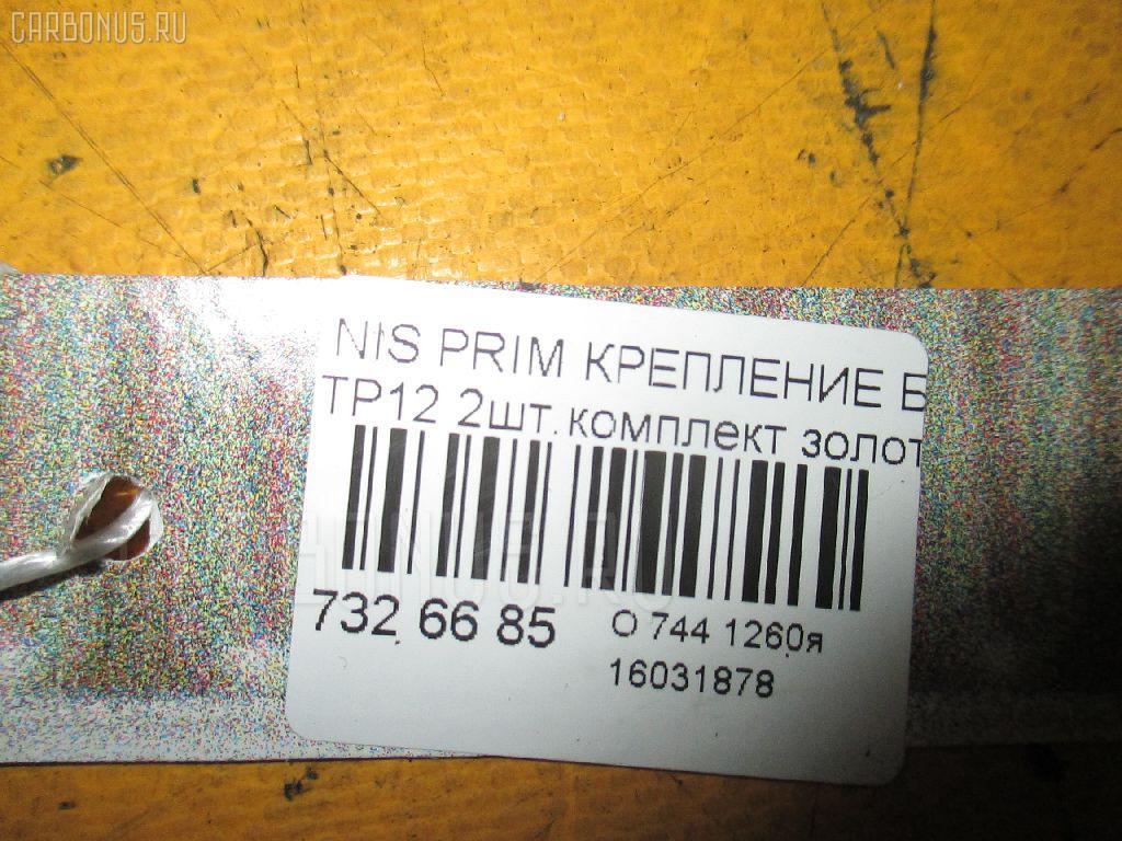 Амортизатор багажника NISSAN PRIMERA TP12 Фото 3