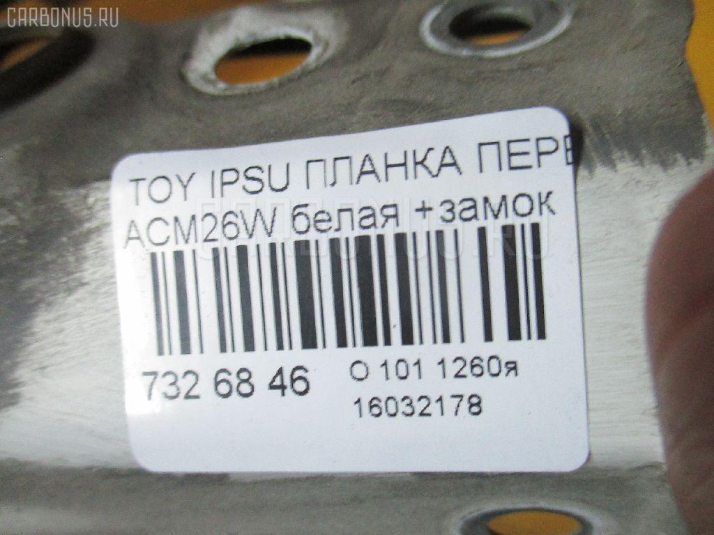 Планка телевизора TOYOTA IPSUM ACM26W Фото 6