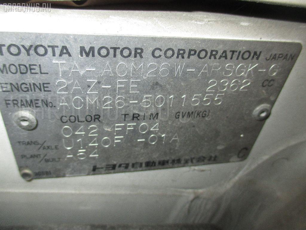 Жесткость бампера TOYOTA IPSUM ACM26W Фото 2