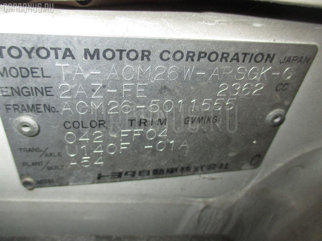 Влагоотделитель TOYOTA IPSUM ACM26W 2AZ-FE Фото 3