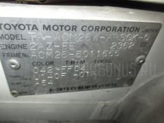 Шланг гидроусилителя TOYOTA IPSUM ACM26W 2AZ-FE Фото 2