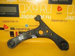 Рычаг Toyota Ipsum ACM26W 2AZ-FE Фото 1