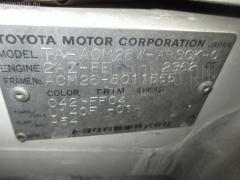 Крепление подушки ДВС TOYOTA IPSUM ACM26W 2AZ-FE Фото 3