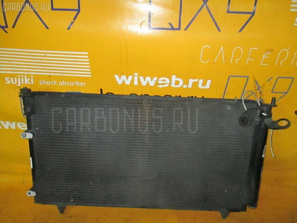 Радиатор кондиционера TOYOTA IPSUM ACM26W 2AZ-FE. Фото 5