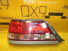 Стоп Toyota Cresta JZX100 Фото 2