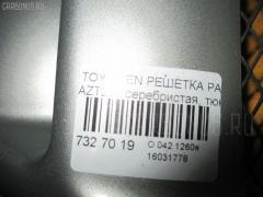 Решетка радиатора TOYOTA AVENSIS WAGON AZT250W Фото 7