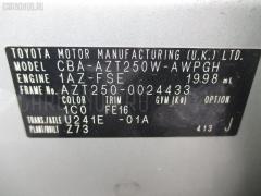 Обшивка багажника Toyota Avensis wagon AZT250W Фото 3