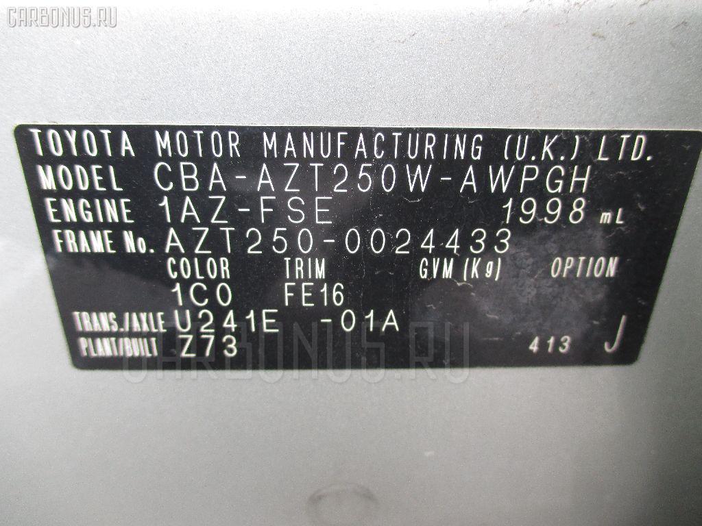 Шторка багажника TOYOTA AVENSIS WAGON AZT250W Фото 3