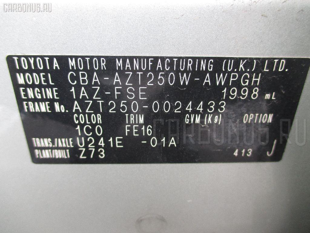 Багажник TOYOTA AVENSIS WAGON AZT250W Фото 3