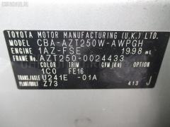 Диск литой R17 / 5-100 / 7JJ / ET+45 Фото 5