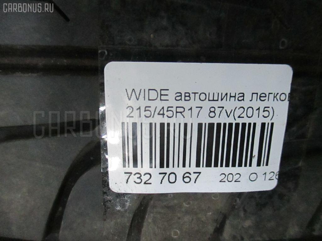 Автошина легковая летняя WIDE OVAL 215/45R17 FIREHAWK Фото 7