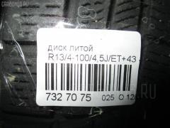 Диск литой GIRO R13 / 4-100 / 4.5J / ET+43 Фото 5